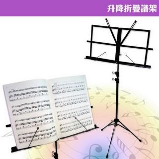 【美佳音樂】YHY 高級升降折疊 小譜架(台灣製造/贈原廠專用防水提袋)