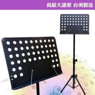 【美佳音樂】MS-320 大面板/加粗支架/台灣製造 高級指揮大譜架-黑色(台灣製造)