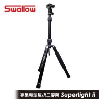 【Super Light】微型反折是三腳架(公司貨)