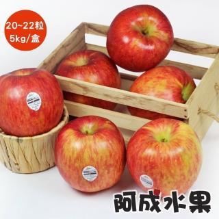 【阿成水果】美國華盛頓富士蘋果(18-20粒/5kg/盒)