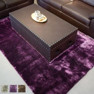 【范登伯格】潔光 細紗亮澤立體長毛地毯-共三色(140x200cm)