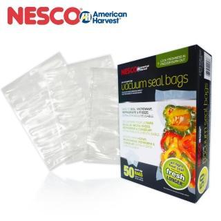 【Nesco】桌上型-袋裝真空包裝袋-小(VS-05B)