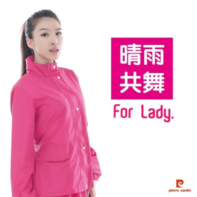 【晴雨共舞】裙式套裝風雨衣(兩件式 時尚雨衣)