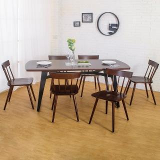 【BODEN】萊森工業風實木餐桌椅組(一桌六椅)