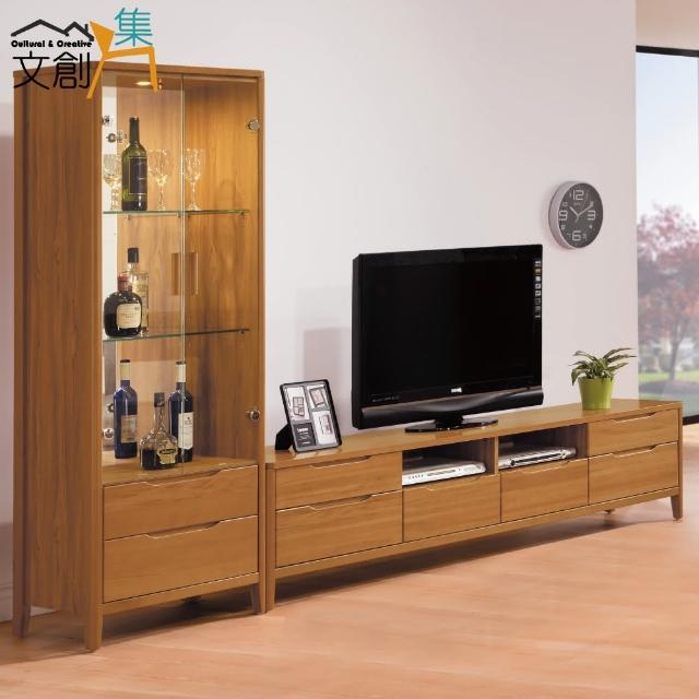 【文創集】凱法諾  柚木紋9.2尺實木L型電視櫃/展示櫃組合