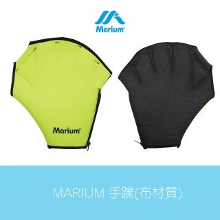 【≡MARIUM≡】布材質手蹼(MAR-670172)