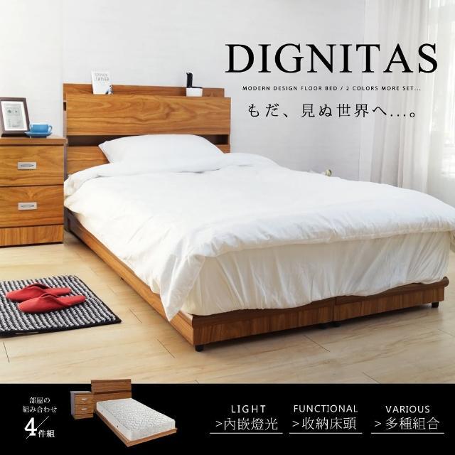 【H&D】DIGNITAS狄尼塔斯3.5尺房間組(4件式-2色可選)