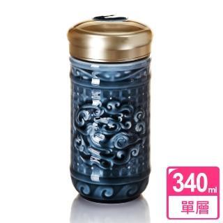 《乾唐軒活瓷》勢在必得隨身杯 / 大 / 特雙 / 礦藍