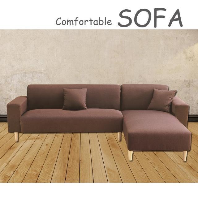 【時尚屋】傑克深咖啡色布套雙人L型沙發(U6-919-703)