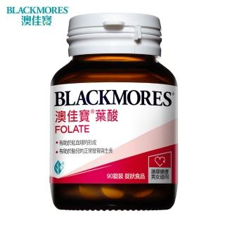 【澳佳寶Blackmores】孕護葉酸(90錠)