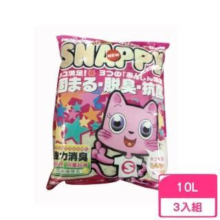 【SNAPPY】檸檬複合粗砂 10L(3包組)