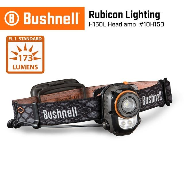 【美國 Bushnell 倍視能】Rubicon 173流明 H150L LED探照工作頭燈 #10H150(公司貨)