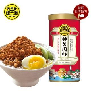 【黑橋牌】特製肉酥270g大罐裝(手工自榨豬油製作肉鬆/罐頭囤貨必備)