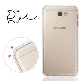 【RedMoon】三星 Galaxy Galaxy J5 Prime 防摔氣墊透明TPU手機軟殼