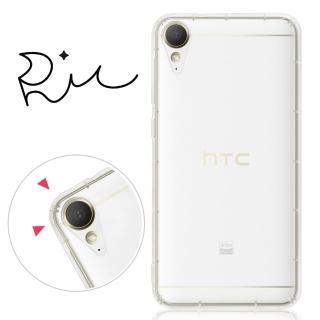 【RedMoon】HTC Desire 10 lifestyle 防摔氣墊透明TPU手機軟殼(Desire 825共用)