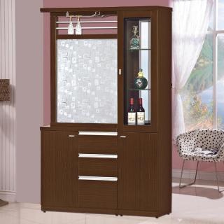 【時尚屋】凱斯胡桃4尺雙面櫃(G17-A192-3)