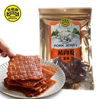 【黑橋牌】特製豬肉乾(240公克大包裝)