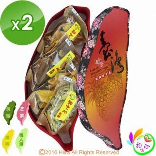 【和之心】精選綜合大寶島果乾禮盒2盒(芭樂/楊桃/芒果/情人果各150克)