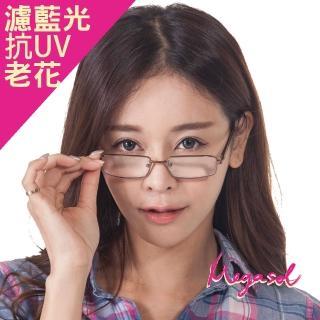 【MEGASOL】濾藍光抗uv老花眼鏡(精緻古典款-1232)/