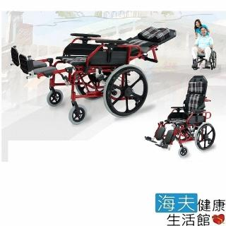 【海夫健康生活館】必翔 躺式輪椅 PH-185