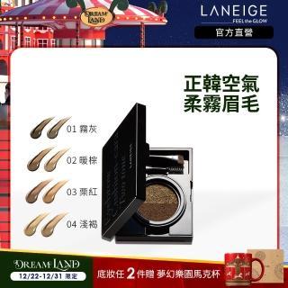 【LANEIGE 蘭芝】有型有色氣墊塑眉盤 6g