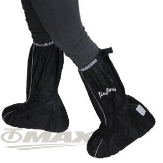 【天龍牌】疾風賽車型強韌厚底雨鞋套-全黑