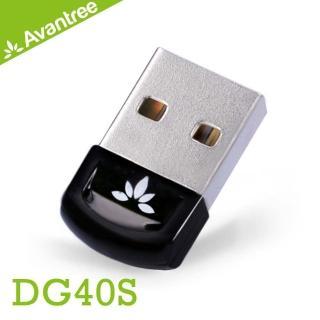 【Avantree】迷你型USB藍牙傳輸發射器(DG40S)