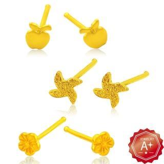 【A+】嚴選999黃金耳環(均一價10選1)