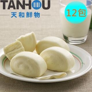 【天和鮮物】奶香小饅頭12包(10個/包)