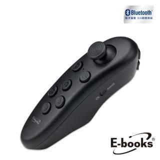 【E-books】V2 藍牙VR遊戲搖桿