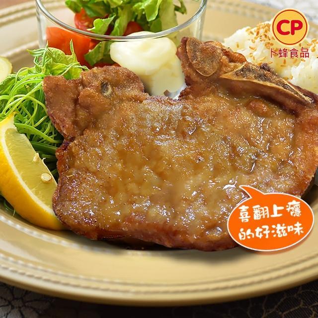 【卜蜂】古早味蒜香嫩排骨 25包組(155g/包)