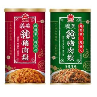 【義美】純豬肉鬆-原味(175g/罐)/