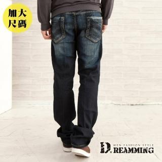 【Dreamming】大尺碼壓紋斜條刷色伸縮中直筒牛仔褲