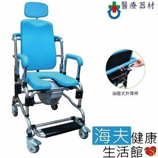 【海夫健康生活館】杏華 旗鑑型 油壓式 可後躺 可頭靠 洗澡椅 便盆椅(SHU818-3)