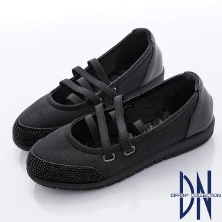 【DN】優雅柔軟  鑽面妝點芭蕾舞包鞋(黑)