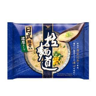 【拉麵道】日式豚骨風味拉麵24入/箱(堅持和風好味道)