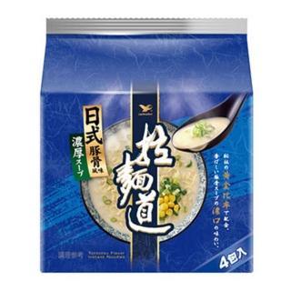 【拉麵道】日式豚骨風味4入/袋(堅持和風好味道)