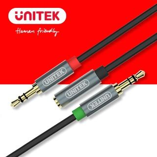 【UNITEK 鋁合金二合一音源轉換線】Y-C957ABK