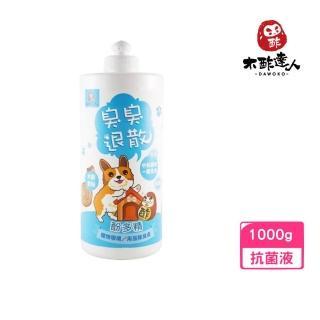 【木酢達人】天然木酢環境用品除臭液《木酢原味》1000g+150g