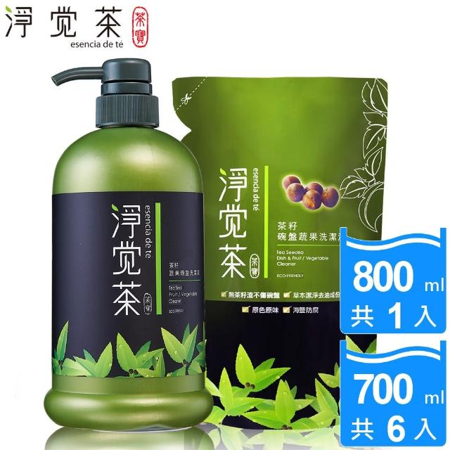 【茶寶 淨覺茶】茶籽碗盤蔬果洗潔液(1+6組)