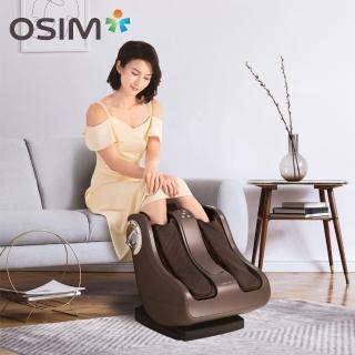 【OSIM】暖足樂