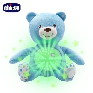 【chicco】彩虹投射甜蜜晚安熊-粉藍