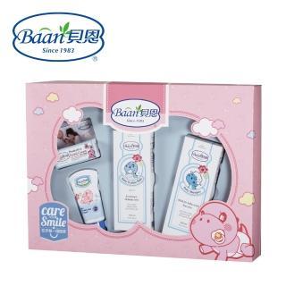 【Baan貝恩】嬰兒歡心禮盒(4件組)