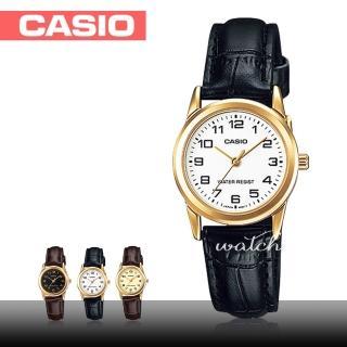 【CASIO 卡西歐】簡約時尚_皮革錶帶_生活防水_礦物玻璃_指針女錶(LTP-V001GL)