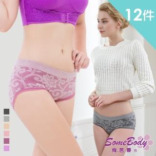 【尚芭蒂】『台灣製』舒適貼合棉質低腰無縫內褲(超值12件組)