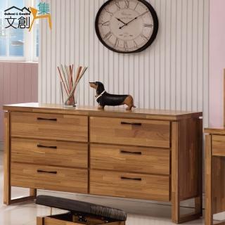 【文創集】奧爾 時尚4.5尺木紋六斗櫃/收納櫃