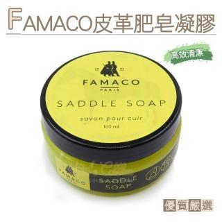 【○糊塗鞋匠○ 優質鞋材】K62 法國FAMACO皮革肥皂凝膠(瓶)