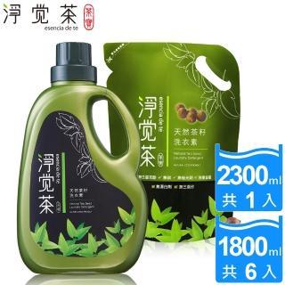 【茶寶 淨覺茶】天然茶籽洗衣素(1+6組)