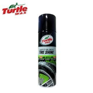 【Turtle Wax 美國龜牌】溼亮輪胎.塑件光澤劑 T349(汽車車用輪胎光澤劑)