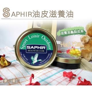 【○糊塗鞋匠○ 優質鞋材】L91 法國SAPHIR油皮滋養油(罐)
